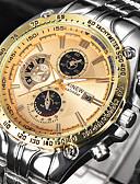 זול פלדת אל חלד-בגדי ריקוד גברים שעון יד לוח שנה / מגניב מתכת אל חלד להקה פאר שחור / כסף / SSUO 377