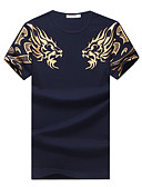 baratos Camisas Masculinas-Homens Tamanhos Grandes Camiseta - Esportes Estampado Algodão Decote Redondo Tiger