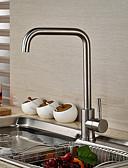 hesapli Saatler-Mutfak Musluğu - Tek Kolu Bir Delik Paslanmaz Çelik standart Bacalı Lavabo Teknesi Çağdaş / Art Deco / Retro / Modern Kitchen Taps