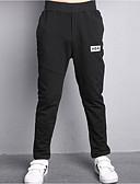 preiswerte Hosen für Jungen-Jungen Hose Alltag Solide Baumwolle Kunstseide Frühling Schwarz Grau