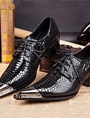 baratos Ternos-Homens Sapatos formais Pele Napa Primavera / Verão / Outono Oxfords Preto / Festas & Noite / Sapatas de novidade