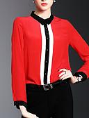 billige Skjorter til damer-Skjortekrage Skjorte Dame - Ensfarget Gatemote / Sofistikert Ut på byen / Arbeid / Vår / Sommer
