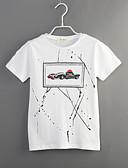 hesapli Erkek Çocuk Kıyafetleri-Genç Erkek Günlük Pamuklu Yaz Kısa Kollu Tişört Beyaz
