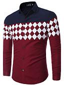 お買い得  メンズシャツ-男性用 プリント プラスサイズ シャツ レギュラーカラー 幾何学模様 コットン