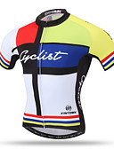 cheap Men's Shirts-XINTOWN Men's Short Sleeve Cycling Jersey - Yellow Bike Jersey, Quick Dry, Breathable, Sweat-wicking