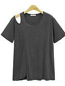 olcso Blúz-Női Póló - Egyszínű Pamut