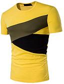 hesapli Erkek Tişörtleri ve Atletleri-Erkek Pamuklu Yuvarlak Yaka Tişört Zıt Renkli Actif Spor Siyah / Kısa Kollu / Yaz