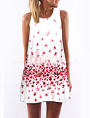 cheap Women's Dresses-Women's Daily / Holiday / Going out Street chic Sheath Dress - Floral White Summer White M L XL