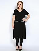 رخيصةأون فساتين نسائية-للمرأة قياس كبير تيشرت نشيط بلوك ألوان, مفصول
