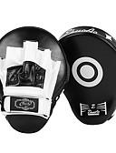 levne Podprsenky-Boxovací podložka Cíle na bojové sporty Boxerské rukavice Box a Martial Arts Pad pro Taekwondo Box PU 1