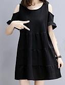 זול חצאיות לנשים-בגדי ריקוד נשים מידות גדולות מכנסיים - אחיד שחור