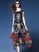 baratos Vestidos de Mulher-Mulheres Tamanhos Grandes balanço Vestido - Com Transparência Estampado