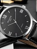 preiswerte Sportuhr-Herrn Quartz Armbanduhr Armbanduhren für den Alltag Leder Band Freizeit Modisch Schwarz