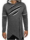cheap Men's Tees & Tank Tops-Men's Sports Active Long Sleeve Hoodie - Solid Colored Hooded