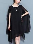 cheap Women's T-shirts-Women's Plus Size Street chic Chiffon Dress - Solid Colored Black Asymmetrical