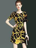 baratos Vestidos Femininos-Mulheres Sofisticado Evasê Bainha Vestido - Fashion Estampado, Abstrato Acima do Joelho