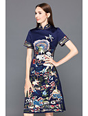 cheap Women's Dresses-JOJO HANS Women's Vintage Chinoiserie Sheath Dress - Animal, Embroidered Stand