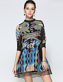 cheap Women's Dresses-YHSP Women's Street chic / Sophisticated A Line / Loose Dress - Geometric Print Stand