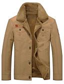 זול גברים-ג'קטים ומעילים-אחיד עומד מידות גדולות ג'קט - בגדי ריקוד גברים, גדול כותנה