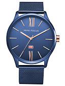 cheap Sport Watches-Men's Sport Watch Wrist Watch Quartz Black / Blue / Rose Gold 30 m Creative Cool Analog Luxury Casual Fashion Elegant Minimalist - Black Blue Rose Gold