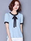 ieftine Bluză-Pentru femei Bluză Mată Poliester