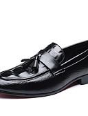 ieftine Blazer & Costume de Bărbați-Bărbați Pantofi formali PU Primăvară / Vară Mocasini & Balerini #D Negru / Galben / Rosu