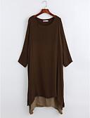 preiswerte Damen Kleider-Damen Lose Kleid - Rüsche, Solide