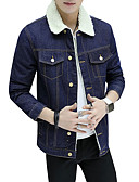 cheap Men's Tees & Tank Tops-Men's Boho / Street chic / Punk & Gothic Plus Size Denim Jacket - Solid Colored, Classic / Pure Color / Flash Shirt Collar / Long Sleeve / Print
