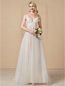 זול שמלות כלה-גזרת A / נסיכה צלילה שובל סוויפ \ בראש טול / תחרה בעיטור חרוזים שמלות חתונה עם תחרה על ידי LAN TING BRIDE®