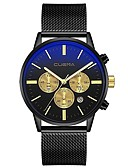 cheap Quartz Watches-Men's Wrist Watch Quartz Water Resistant / Water Proof Calendar / date / day Chronograph Stainless Steel Band Analog Luxury Casual Elegant Black / Silver / Gold - White / Gold Rose Gold / White Black