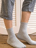 cheap Women's Hats-Men's Ultra Warm Socks-Solid,Stylish
