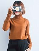 tanie Swetry damskie-Damskie Codzienny / Wyjściowe Moda miejska Solidne kolory Długi rękaw Regularny Pulower, Golf Wiosna / Zima Rumiany róż / Szary / Khaki Jeden rozmiar