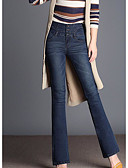 cheap Women's Dresses-Women's Jeans Pants - Solid Colored High Rise