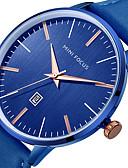 זול עור-MINI FOCUS בגדי ריקוד גברים שעון יד Japanese לוח שנה / שעונים יום יומיים / מגניב עור אמיתי להקה יום יומי / מינימליסטי שחור / כחול / חום / מתכת אל חלד