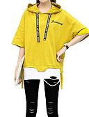 preiswerte Damen Kapuzenpullover & Sweatshirts-Damen Langarm Kapuzenshirt - Moderner Stil, Solide Baumwolle