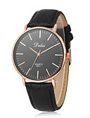 cheap Quartz Watches-Women's Wrist Watch Chinese Casual Watch Leather Band Casual / Fashion / Minimalist Black / White / Brown / One Year