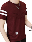ieftine Maieu & Tricouri Bărbați-Bărbați Rotund Tricou Șic Stradă - Mată