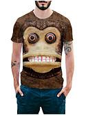 ieftine Maieu & Tricouri Bărbați-Bărbați Rotund - Mărime Plus Size Tricou De Bază / Șic Stradă / Exagerat - Animal Imprimeu / Manșon scurt