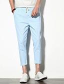 זול טרנינגים וקפוצ'ונים לגברים-בגדי ריקוד גברים כותנה הארם מכנסיים אחיד