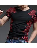 זול טישרטים לגופיות לגברים-גיאומטרי צווארון עגול סגנון רחוב כותנה, טישרט - בגדי ריקוד גברים דפוס / שרוולים קצרים