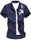 זול בגדי ים לגברים-פרחוני רזה סגנון סיני כותנה, חולצה - בגדי ריקוד גברים / שרוולים קצרים