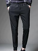 זול מכנסיים ושורטים לגברים-מכנסיים אחיד הארם פשוט בגדי ריקוד גברים