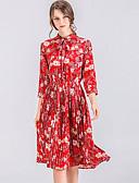 זול קווארץ-עומד מידי פפיון / בסיסי, פרחוני - שמלה גזרת A סגנון רחוב בגדי ריקוד נשים