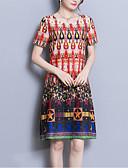 tanie Sukienki-Damskie Moda miejska / Wyrafinowany styl Szczupła Spodnie - Geometric Shape Nadruk Tęczowy / Wyjściowe