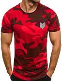 זול מכנסיים ושורטים לגברים-קולור בלוק / להסוות Military טישרט - בגדי ריקוד גברים דפוס