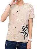 ieftine Maieu & Tricouri Bărbați-Bărbați Tricou Șic Stradă - Mată Bloc Culoare Imprimeu