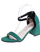 hesapli Kokteyl Elbiseleri-Kadın's Ayakkabı Kauçuk Yaz Rahat Sandaletler Yürüyüş Kalın Topuk Dış mekan için Toka Yeşil / Şarap / Badem