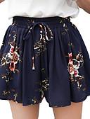 cheap Women's Pants-Women's Active Loose Chinos Pants - Floral