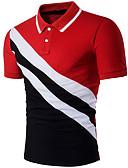 tanie Męskie koszulki polo-Polo Męskie Aktywny, Niejednolita całość Kołnierzyk koszuli Szczupła - Wielokolorowa / Krótki rękaw