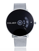 cheap Quartz Watches-Men's / Women's Casual Watch Chinese Large Dial Alloy Band Fashion / Minimalist Silver / Gold